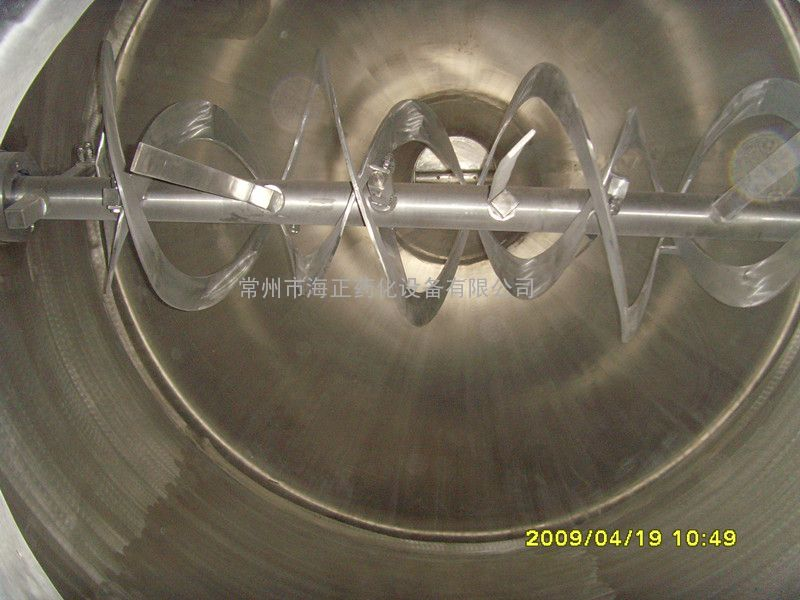 厂家供应 双锥混合机 干粉专用混合机