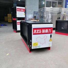 重庆商用油烟净化器 高效能酒店 餐饮 厨房静电式油烟净化器