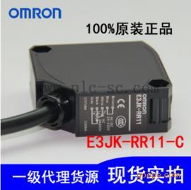 欧姆龙光电开关E3JK-RR11-C传感器反射式继电器输出