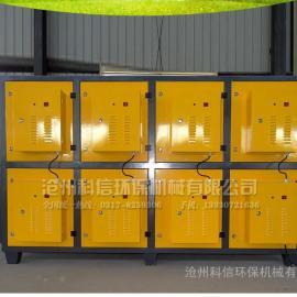 低温等离子除臭设备 低温等离子工业油烟净化器报价