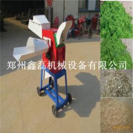 供应养殖牛羊青草饲料粉碎机 秸秆稻草铡草粉碎揉丝机 养殖机械