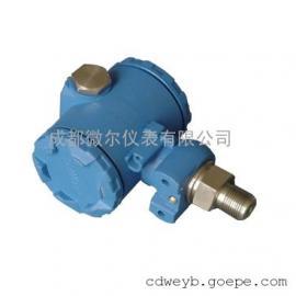 微尔仪表,高精度,耐高温压力传感器生产厂家,榔头压力变送器