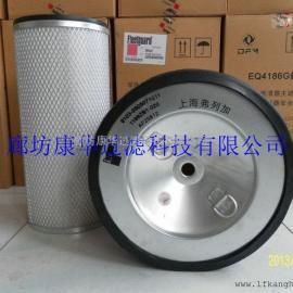 长期销售弗列加空气过滤器AF25812、AF25813