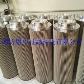 康华不锈钢滤芯BLG-450-15FS滤芯最新价格