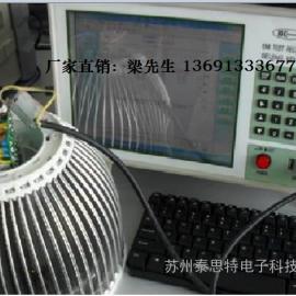 国产品牌接收机9K-300MHZ
