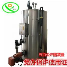 宇益燃油蒸汽发生器环保节能500kg/h轻柴油工业蒸汽锅炉