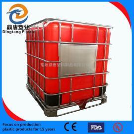 南京IBC吨桶千升桶化工桶溶剂溶液吨桶