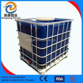 安徽滁州IBC吨桶千升桶化工溶剂溶液塑料储罐
