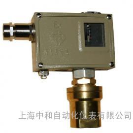 防爆差压开关D520/7DD厂家直销-上海中和自动化
