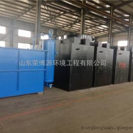 荣博源环保 RBA Q235材质 医疗废水处理设备 质量优