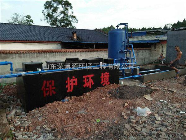 一体化养殖场污水处理设备工艺 RBA 山东荣博源 新技术