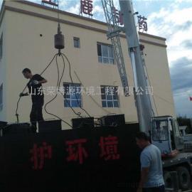 生活污水处理设备山东荣博源i RBA 荣博源环保 废水污水处理