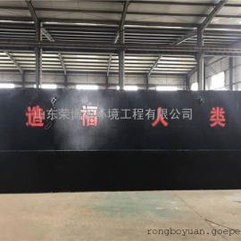 生活污水处理工程 污水处理厂山东荣博源环境工程 RBA