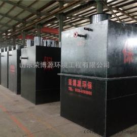 造纸污水处理设备原理 山东生产厂家荣博源环保 工艺先进