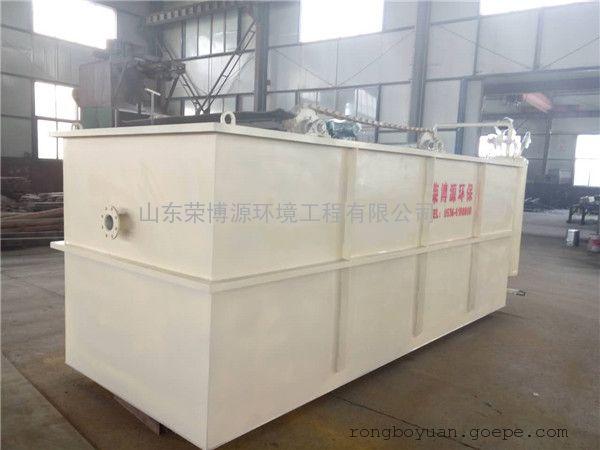 我司生产供应优质平流式溶气气浮机 RBF 品种齐全