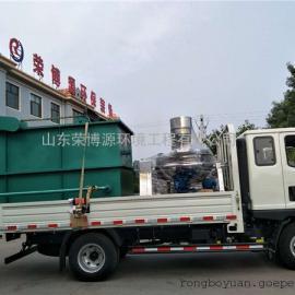 TRF平流式气浮机厂家供货 山东一体化气浮设备生产基地
