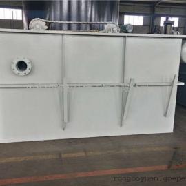 山东荣博源环境工程 平流式溶气气浮 溶气气浮机 气浮机原理
