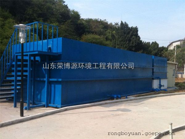 MBR膜一体化生活污水处理回用设备 RBC 新工艺 荣博源