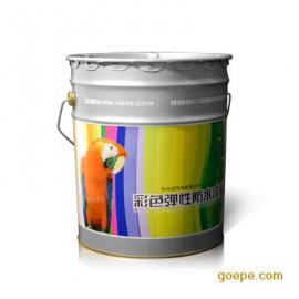 建工牌环保彩色弹性防水涂料