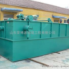 涡凹气浮机 油漆废水处理设备厂家 荣博源环境工程