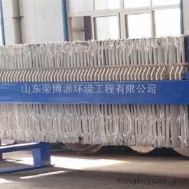 RBM 山东板框式污泥压滤机厂家 压滤设备多少钱一台 荣博源环境