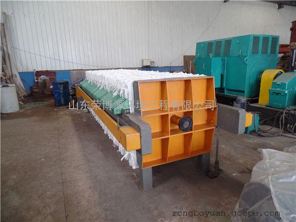 荣博源 RBM 陶瓷污泥专业处理 板框式压滤机厂家