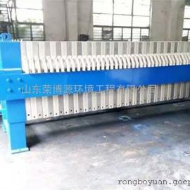 全自动压滤机 板框式污泥压滤机 污泥处理设备 山东荣博源