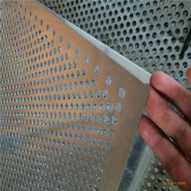 厂家供应镀锌板 镀锌卷板圆孔网 卷板冲孔网