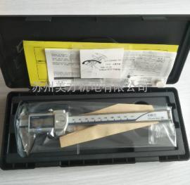 三丰Mitutoyo573-621尖爪数显卡尺