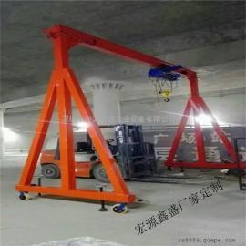 车间移动龙门架定做,3吨电动龙门架【 型号 品牌 图片】