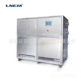 高低温浴槽 配套反应器控温加热制冷一体机全密闭高低温恒温槽