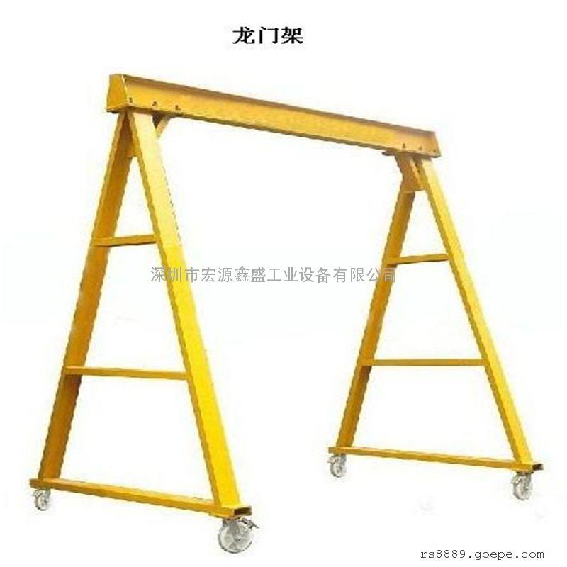 2吨龙门架厂家简易龙门架3吨龙门架深圳1吨龙门架厂家
