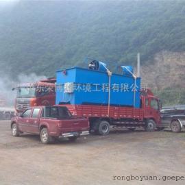 山东高效斜管沉淀器厂家 电镀污水处理设备多少钱一台