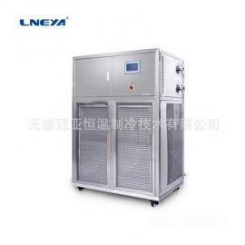 紧凑型加热制冷循环器微通道反应器冷热源恒温控制SUNDI