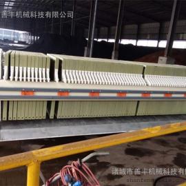 酒厂酿造污水处理自动拉板板框压滤机、善丰板框供应商