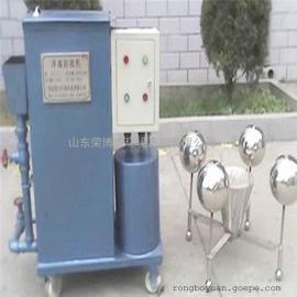 荣博源环保 RBAH系列 移动浮油收集器 餐饮业含油污水处理器