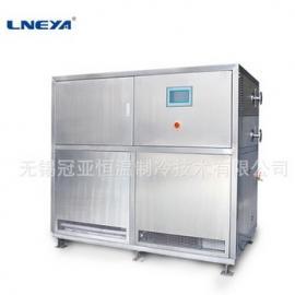 紧凑型加热制冷循环器组合化学冷源热源恒温控制