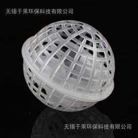 悬浮球填料|多空悬浮球填料|生物悬浮球填料