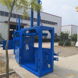 立式液压打包机 废纸打包机的厂家