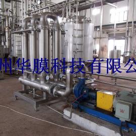 乙醇反渗透膜浓缩装置