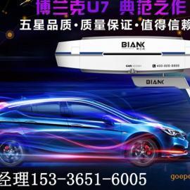 BLANK自动洗车机价格 U7最新款自动洗车机多少钱一台