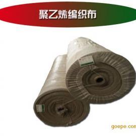 不怕雨淋低密度聚乙烯塑料编织布