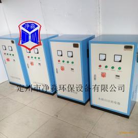 �繇�SCII-10HB水箱自���子水解�⒕�器