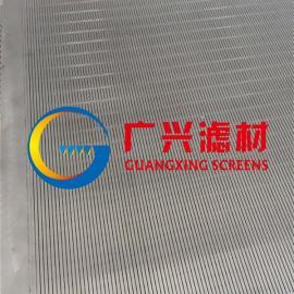 0.5mm条缝筛板,推荐优质楔形丝筛板厂家