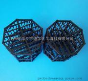 DN95增强聚丙烯LAN-PAC厂家直供RPP蓝派克黑色增强料