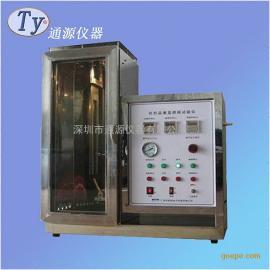 广东 纺织品垂直燃烧测试仪