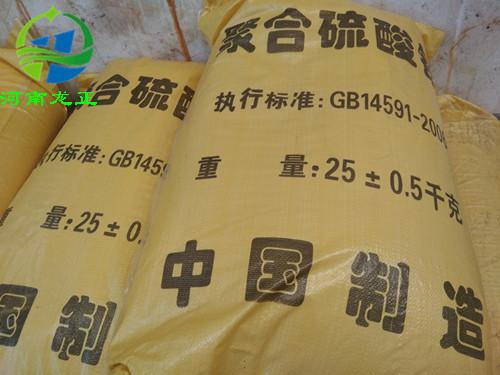 吉林聚合硫酸铁厂家低价促销欢迎访问