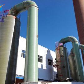 小型15吨锅炉脱硫除尘器双碱法脱硫技术脱硫率