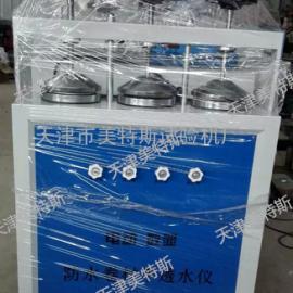ZSY-4型 电动防水卷材不透水仪〈技术参数〉