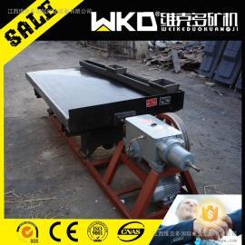 浙江湖州供应2米小型实验室摇床LY1.95 铅锌矿富集摇床